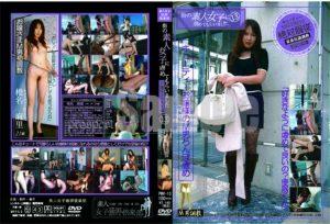 [PMV-13] 街の素人女子に虐めてもらいました 13 お嬢様女子大生編 女子学生  SM  健太郎  Queen