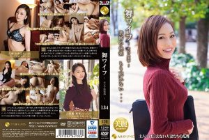 [ARSO-20134] 舞ワイフ~セレブ倶楽部~ 134  Planning Blow Kiiroi Hyou 黄色いヒョウ