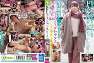 [BLOR-145] 普段はクールなのにセックスがドスケベすぎるOLさん。相性抜群チ●ポが良すぎてすっごいイチャラブセックスをしてしまう! ブロッコリー/妄想族 Facials ブロッコリー Blow Mamiya Aya