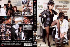 [GDS-003] SMクラブ GODDESS 霧里純女王様 フェムドム・ストア 3 Slut  痴女  Spanking / Whiplashing Queen Kirisato
