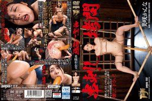 [GTJ-087] 串刺し拷問 美咲かんな Misaki Kanna 単体作品 Gold TOHJIRO Label ドグマ イラマチオ