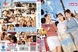 [HGOT-038] 朝、ママ友たちが密かに計画する乱交パーティー 美咲かんな かなで自由 Affair Swingers Misaki Kanna