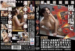 [HOKS-076] 密室の性行為 風呂場でやる! ドラマ 人妻 FA Pro . Platinum 汐河佳奈 汗だく