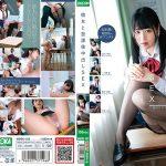 [MDBK-102] 彼女と放課後中出しSEX 如月夏希 Nanase Koko Bazooka School Girls 中出し