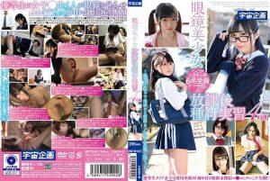 [MDTM-637] 眼鏡美少女放課後種付実習4時間 Meimei 中出し めがね Manjirou 若月まりあ