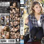 [MONE-026] 七瀬ひな 催●スパークファック Slender Solowork 単体作品 Nanase Hina フェラ