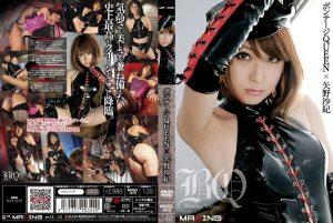 [MXGS-372] Yano Saki ボンテージQUEEN×矢野沙紀 Actress 脚(フェチ) 女王様・M男 ボンデージ SM タダ得キャンペーン