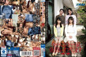 [REAL-728] 今からこの一家全員レ●プします 練●区光●丘 レイプ Beautiful Girl Akai Suisei Fuyue Kotone Rape