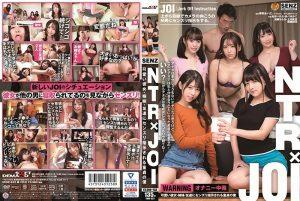 [SDDE-623] NTR×JOI 可愛い彼女・姉妹・友達にセンズリ指示される童貞の僕 加藤ももか あおいれな 夢野あいだ 上川星空 Abe Mikako