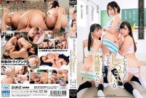 [ZEX-392] もしも女の子にしっぽが生えてて、しかもそこが性感帯だったら… ~しっぽのある世界~ 制服 Creampie レズ  4P Ichijou Mio