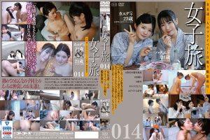 [C-2543] 女子旅014 Lesbian Amateur Gogos Core レズ 旅行