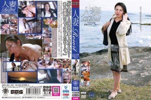 [GBSA-063] 人妻Resort みその43歳 Gogozu Black / Mousouzoku  Go-go-zu ゴーゴーズ 旅行