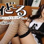 [Heyzo-2275] メイどーる Vol.16~ご主人様のいいなり性人形~ – 川原みのり
