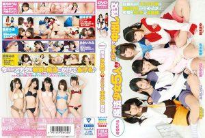 [ID-020] 可愛すぎる魔法少女5人とパジャマで中出し性交 Kitorune Kawaguchi Creampie Kira Iroha 篠崎みお 中出し