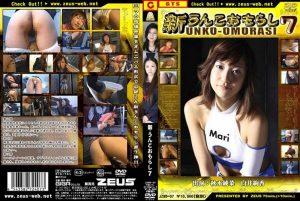 [JZBD-07] 新・うんこおもらし 7  pissing GIGA 放尿 Junna Matsumoto スカトロ