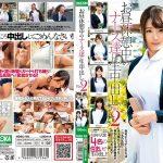 [MDBK-108] お昼休憩中のナース達に生中出し2 Nampa Hara Miori ナンパ BAZOOKA Nurse