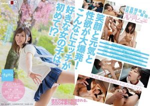 [SDAB-135] 天真爛漫な笑顔は、最強。 武田エレナ 18歳 SOD専属AVデビュー