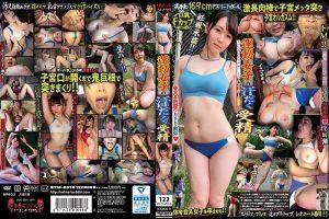 [TSF-001] 運動女子の汗だく受精 豊島ひとみ スポーツ 巨乳 Big Tits 中出し デカチン・巨根