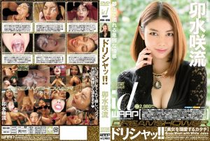 [WDI-056] ドリシャッ!! 卯水咲流 Actress id id Warp Entertainment Saku Usui