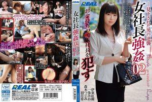 [XRW-886] 女社長強●02 お金持ちの美人社長を●す Diran Tomimasu  職業色々 Restraints Various Professions