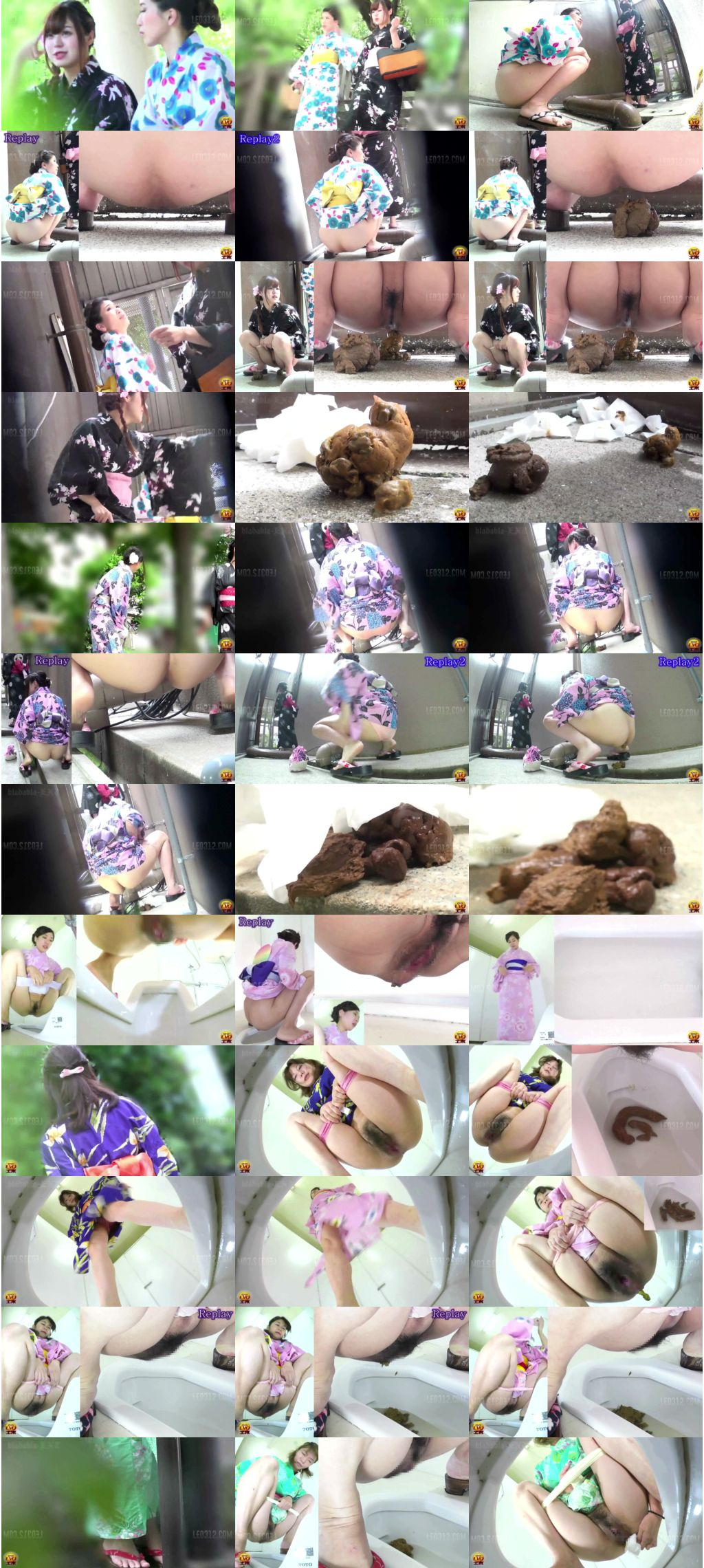 [EE-243] 追跡撮 浴衣美人 緊急うんこ Evo Visual  Kimono Jade 脱糞 スカトロ