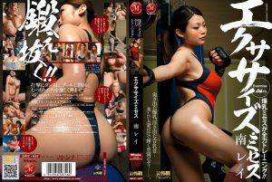 [JUC-647] Minami Rei エクササイズ・ミセス 南レイレンタル版 爆乳 フェチ 3P · 4P 3P・4P