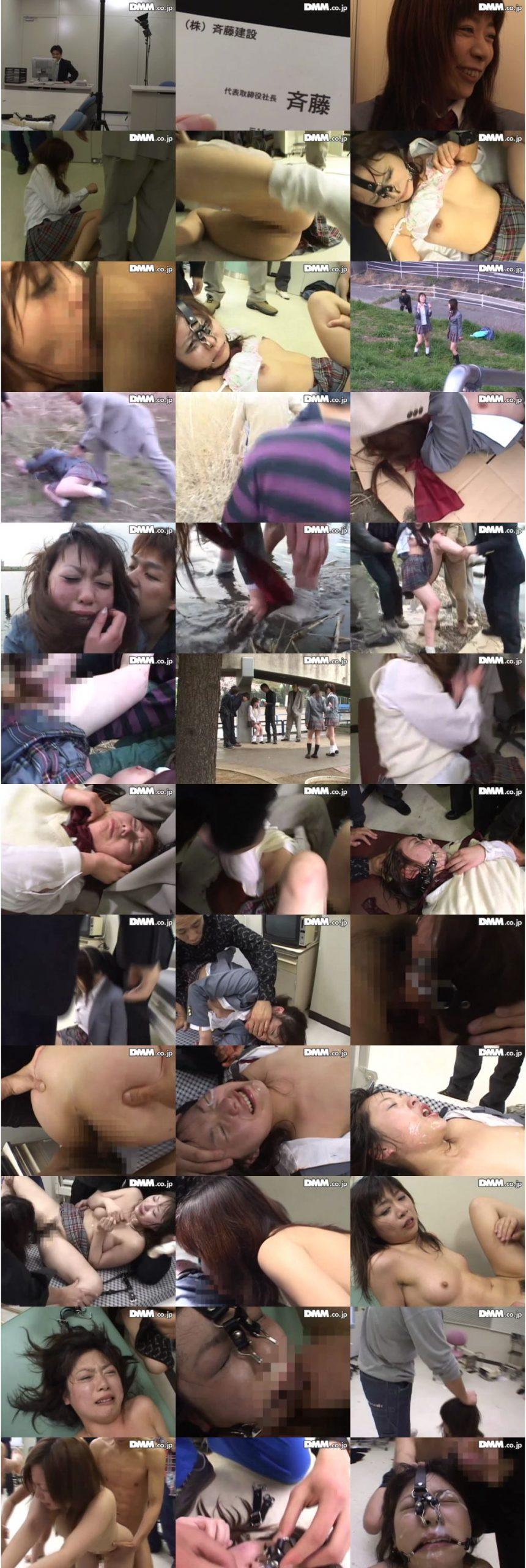 [ATID-001] 古物取引 No.11●11 メロン堂オリジナル 裏… School Girls アタッカーズ Other Aizawa Yume Harada Haruna