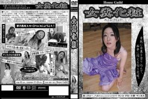 [HG-01] M男アナル責め 水原リカ  Other manufacturers (VHS) Anal その他メーカー(VHS) アナル