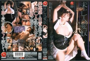 [JUKD-253] Satonaka Ayako 未亡人愛奴 MADONNA(マドンナ) 2005/08/25