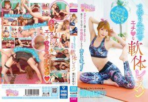 [OPPW-070] まゆり先生のエッチな軟体レッスン ヨガレッスンに通うボクの膨らみは柔らかくなるはずが、準備運動からすでにカチコチンコ!! Mayuri Takigawa うまのすけ 筋肉(フェチ) Horse nosuke  muscle (fetish)
