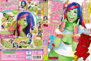 [RCTD-038] 衝撃!異色肌ギャル ルート山崎  Slut Route Yamazaki  Cowgirl 痴女