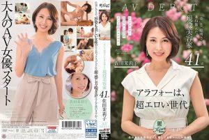 [KIRE-002] 「美」と「聡明さ」を兼ね備えた現役美容家 41歳 佐田茉莉子 AV DEBUT Beauty Shop Sada Mariko 単体作品 エステ SODクリエイト