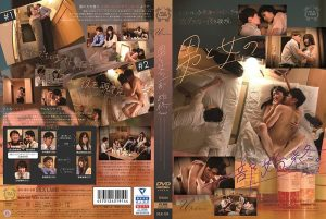 [SILK-129] 男と女の一部始終。Case2 Sakuragi Yukine Undress For Women SILK LABO Humiliation