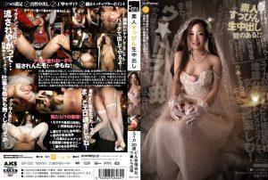 [SSP-032] 鏡 完全版 葵あげは  Mayu Yamaguchi  Miyu Otohime  Aoi Raeha その他辱め