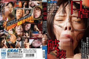 [XRW-918] 口虐破壊 Diran Tomimasu Other Fetish  ディラン富増 Deep Throating