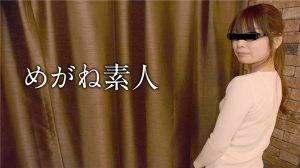 [10musume-101720_01] 天然むすめ 101720_01 めがね素人 〜気持ちよすぎてメガネが曇っちゃうよ〜 山倉あきこ