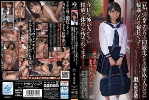 [APNS-208] 「私、引きこもりの同級生と その家族の人たちに輪●される毎日です… 今日も怖い人たちの精液で体中を汚されてます….」 丘えりな Oka Erina  4P Facials Nasu Yukihiro Aurora Project Annex