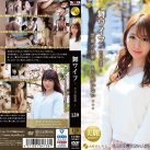 [ARSO-20139] 舞ワイフ~セレブ倶楽部~ 139  Young Wife 花嫁、若妻 Planning Married Woman フェラ