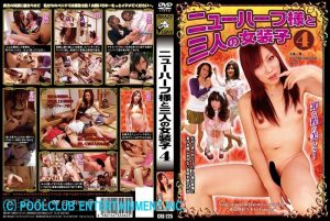 [CRZ-225] ニューハーフ様と三人の女装子 4 Masaru Hojo (Transsexual) CRAZY LOVE 北条雅(ニューハーフ) Crossdresser / Otokonoko  Transsexual