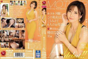 [JUL-328] キラキラ輝くこの美女は、こうみえて6人のお母さん。 峰田ななみ 35歳 AV debut!! Married Woman Mature Woman Digital Mosaic 人妻 Mother