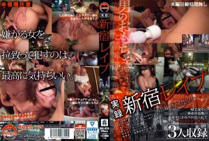 [KRI-029] 実録 新宿レイプ  Deep Throating  Blow / Handjob fog  Planning