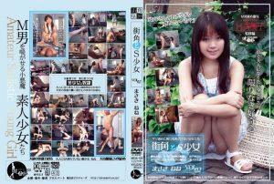 [MDS-02] 純真 最上架純 Blu-ray Special (ブルーレイ) Jun Mogami Zack Arai メディアステーション 女優 最上架純