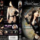 [SM-13D] SM Queen Road 13 辰神麗子女王様 Queen Reiko Tatsugami クィーンロード  Queen / M Man SM その他SM