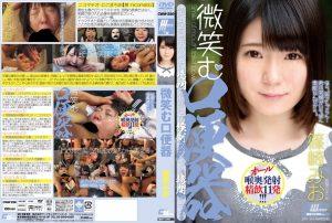 [CWM-250] 微笑む口便器 篠崎みお 千一休 イラマチオ Washing Machine Chichihue Warp Entertainment