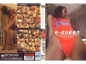 [DORI-004] R-QUEEN TWO RACE QUEEN SUPER FUCKING パンスト Mini Skirt Race Queen ミニスカ Janesu