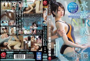 [JUL-396] 水泳教室NTR インストラクターの優しさに溺れた妻の衝撃的浮気映像 中城葵 School Swimsuit 人妻 Nakajou Aoi Mishima Rokusaburo Breasts
