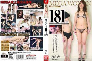 [SNYD-070] MEGA WOMAN 181cm みさき fern  しのだプロジェクト 女王様・M男 その他女王・SM