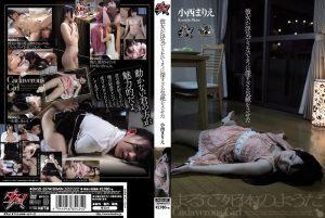 [DASD-257] 彼女が浮気できないように深すぎる気絶をさせた 小西まりえ 監禁・拘束  ダスッ! 人妻・熟女 Marie Konishi