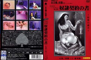 [KITD-122] Kitagawa Queen Femdom Extreme