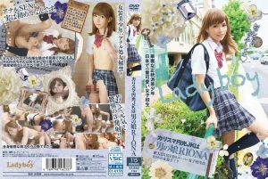 [LBOY-45] Riona カリスマ円光JKは男の娘 Anal Lady Boy/ Mousou Zoku